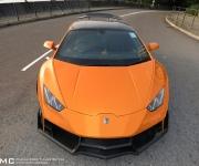 2015 Lamborghini Huracan Limited Edition LP1088 E-GT 0
