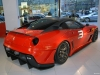 Ferrari 599XX arrives Stateside