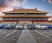 China Modena Rally 0