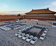 China Modena Rally 1