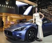 Maserati Granturismo S Limited Edition 2