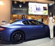 Maserati Granturismo S Limited Edition 6