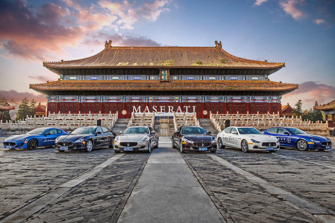 China Modena Rally Five Days To Go: Countdown To The Maserati Centennial International Gathering Begins