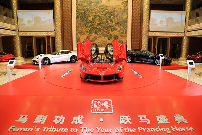 LaFerrari for the Year of the Horse Front LaFerrari for The Year of The Horse