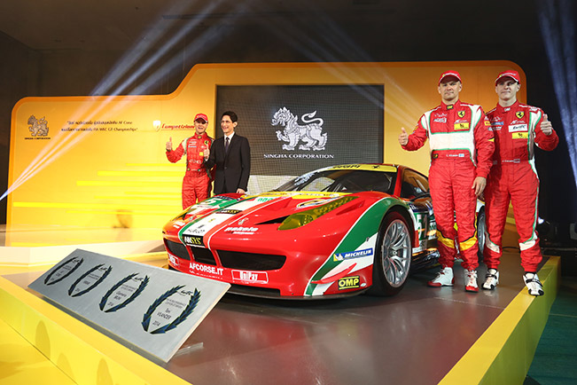Singha and Ferrari Singha and Ferrari   Together Until 2017
