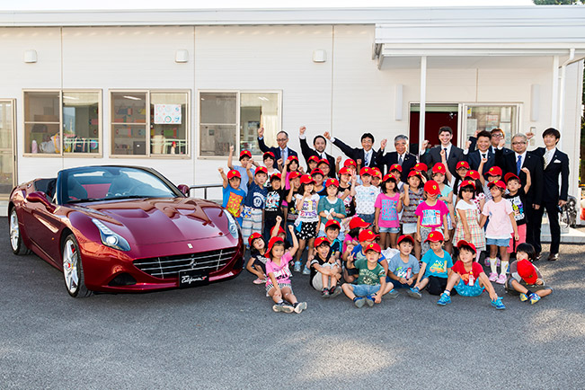 Ferrari Officially Launches Book Rental Service